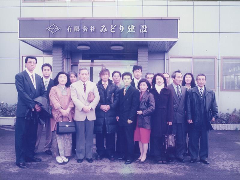 平成10年(1998年)